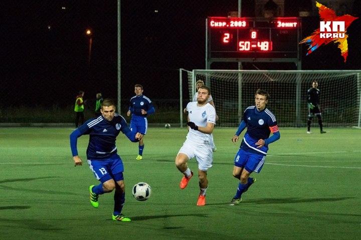 Футбольный клуб «Зенит— Ижевск» сыграл вничью скомандой «Сызрань-2003»