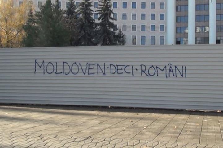 «Молдаване — значит, румыны» фото: gzt.md