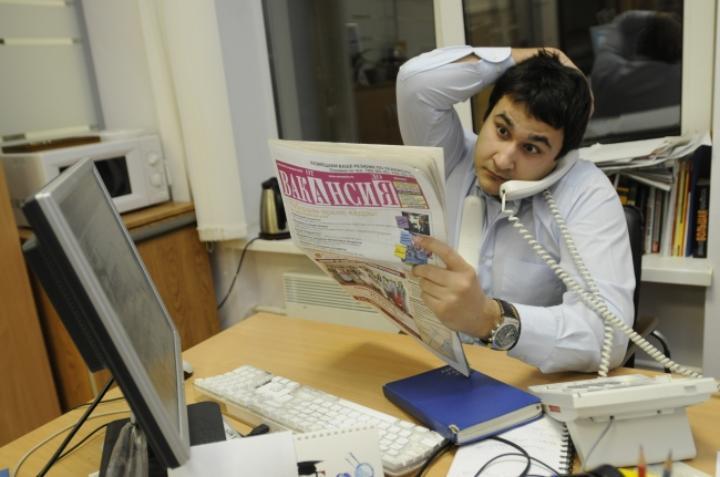 Стали известны самые самобытные вакансии вБашкирии