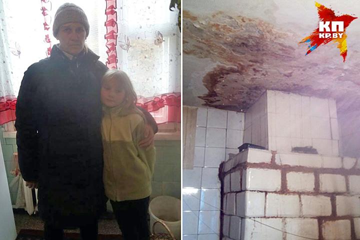 Наталья Генриховна и дочка Юля мерзнут уже почти неделю. Фото: личный архив