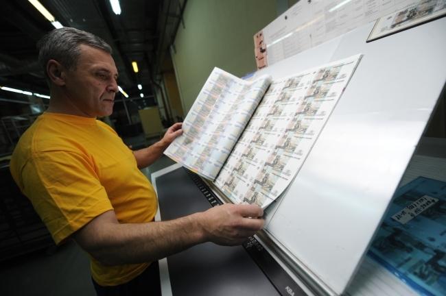 Средняя заработная плата вЧувашии подросла на5%