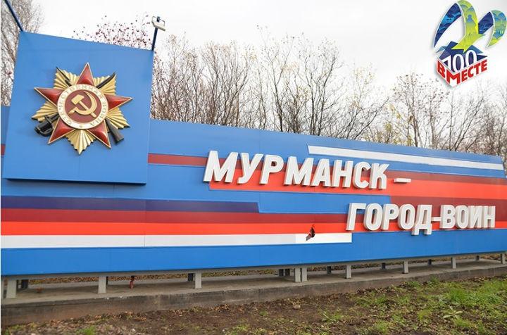 Стелу навъезде вМурманск уже сломали вандалы
