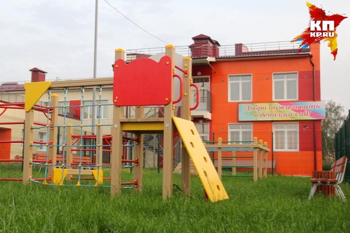 Детские сады вНово-Ленино возобновят работу наследующей неделе