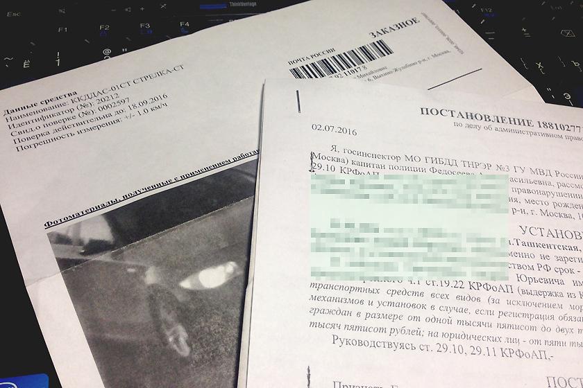 Отсчет 10 суток, выделенных на обжалование, начинается со дня вручения или получения копии постановления.