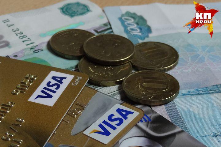 Жительница Мурманска украла деньги сбанковской карты знакомого