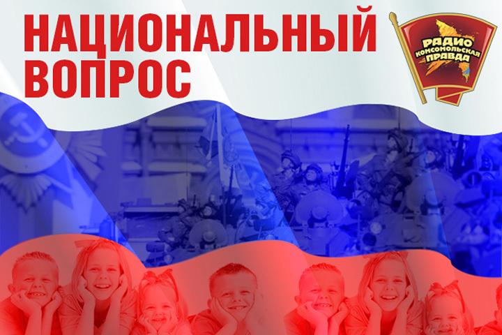 Надо ли России все также активно поддерживать Донбасс?