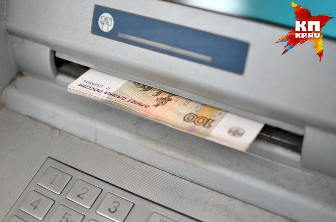 ВНовосибирске осудят фальшивомонетчика забыт поддельных 4,5 млн. руб.