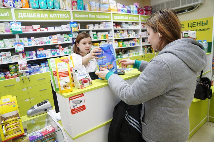 Почему у нас такие дорогие лекарства?