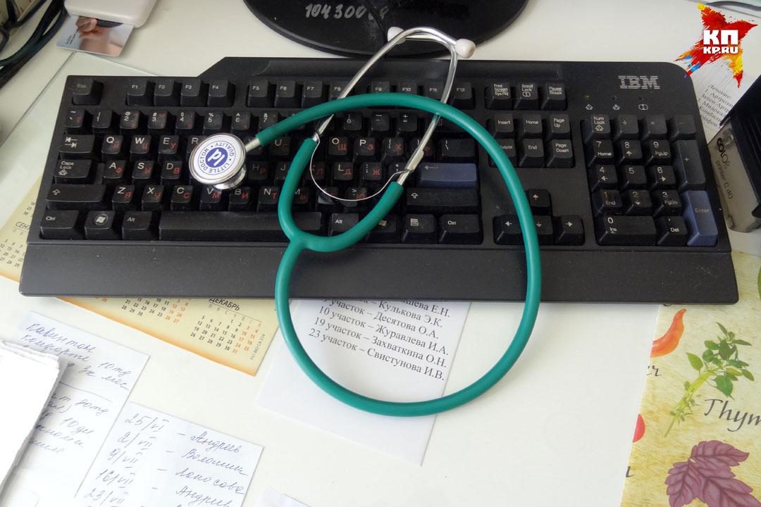 Государственный медицинский информационно аналитический центр