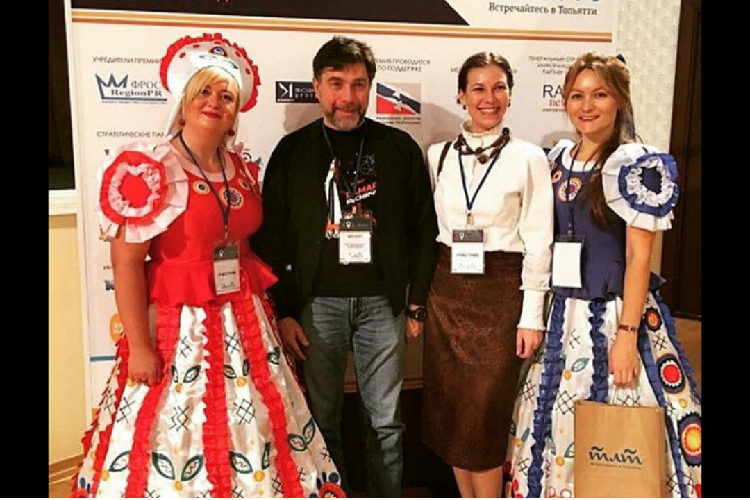 Турмаршрут «Город железной розы» занял 2-ое место на областном конкурсе