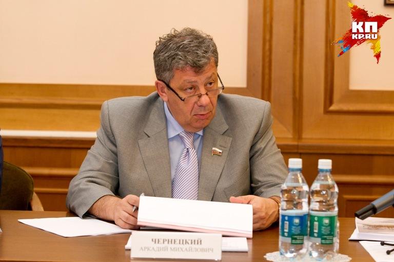 Чернецкий получил руководящую должность вСовете Федерации