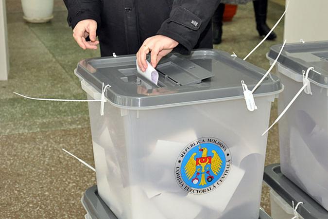 СИБ: объявление поповоду размещенных винтернете «бюллетеней для голосования»