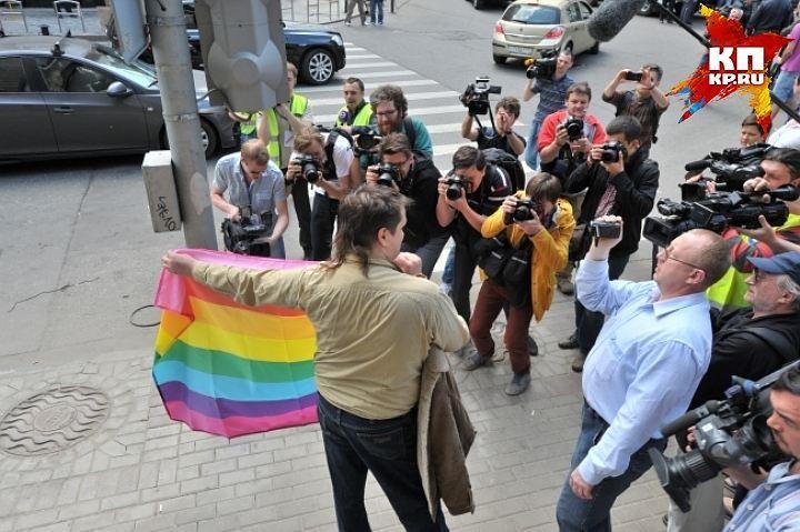 Активистам ЛГБТ запретили проводить акции вЕкатеринбурге