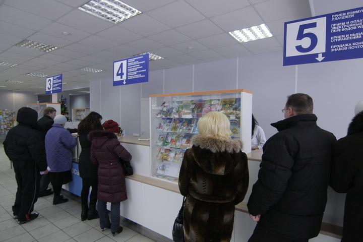 Как будет работать Почта РФ