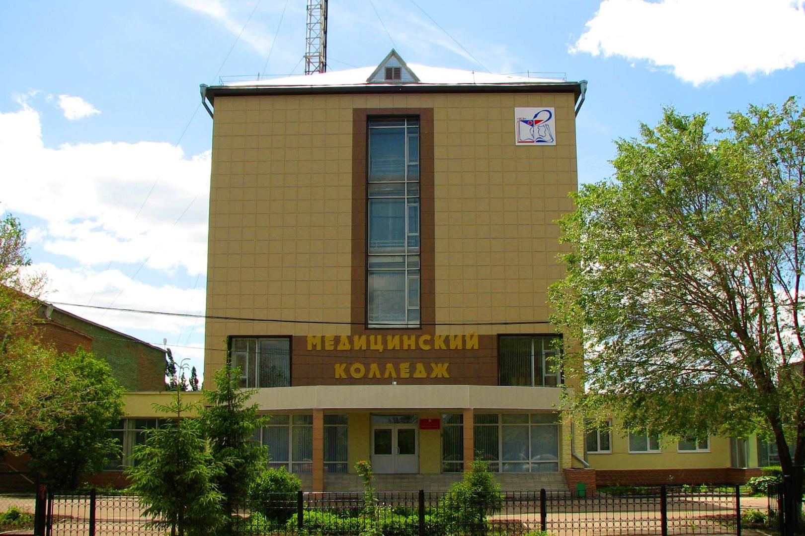 Омский медицинский колледж стал лучшим в Российской Федерации