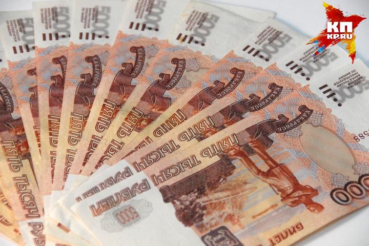 Директора стройфирмы обвинили внезаконном получении денежных средств брянцев