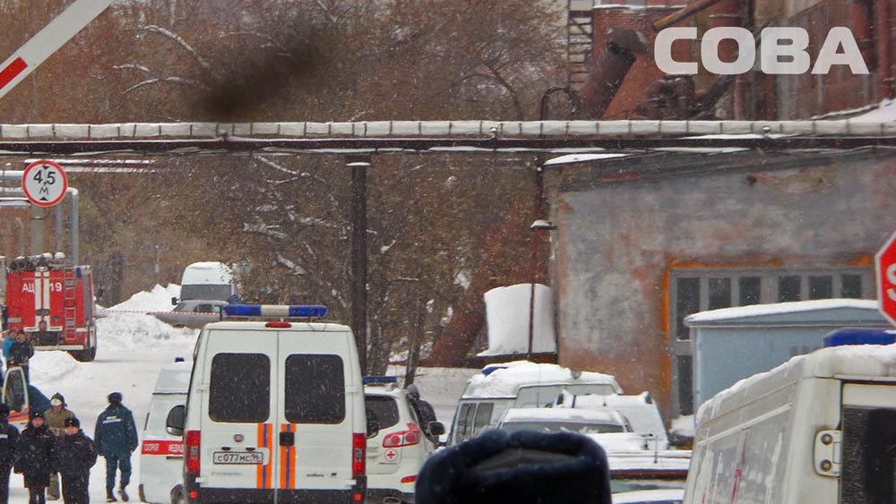3 человека погибли при обрушении перекрытий назаводе вЕкатеринбурге