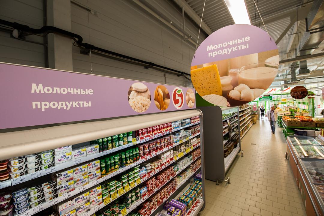 Сливочное масло подорожало, всреднем, на18% вЧелябинской области занеделю