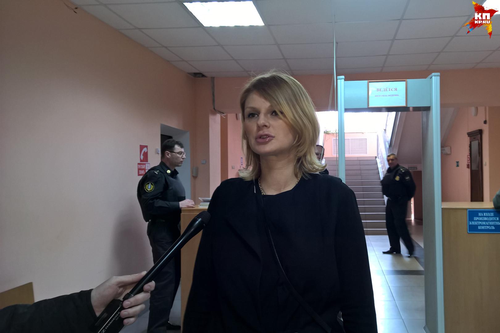 Брянский суд оправдал Олесю Сивакову