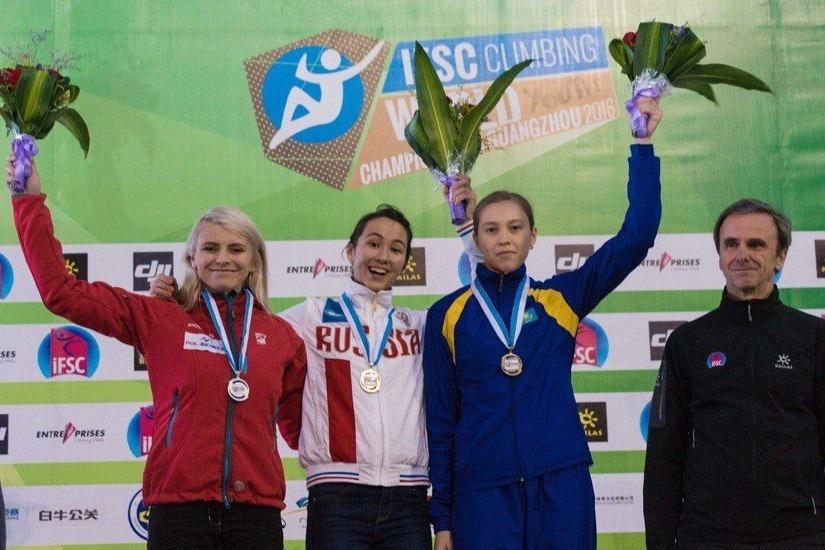 Башкирские спортсмены завоевали две золотые медали напервенстве мира поскалолазанию