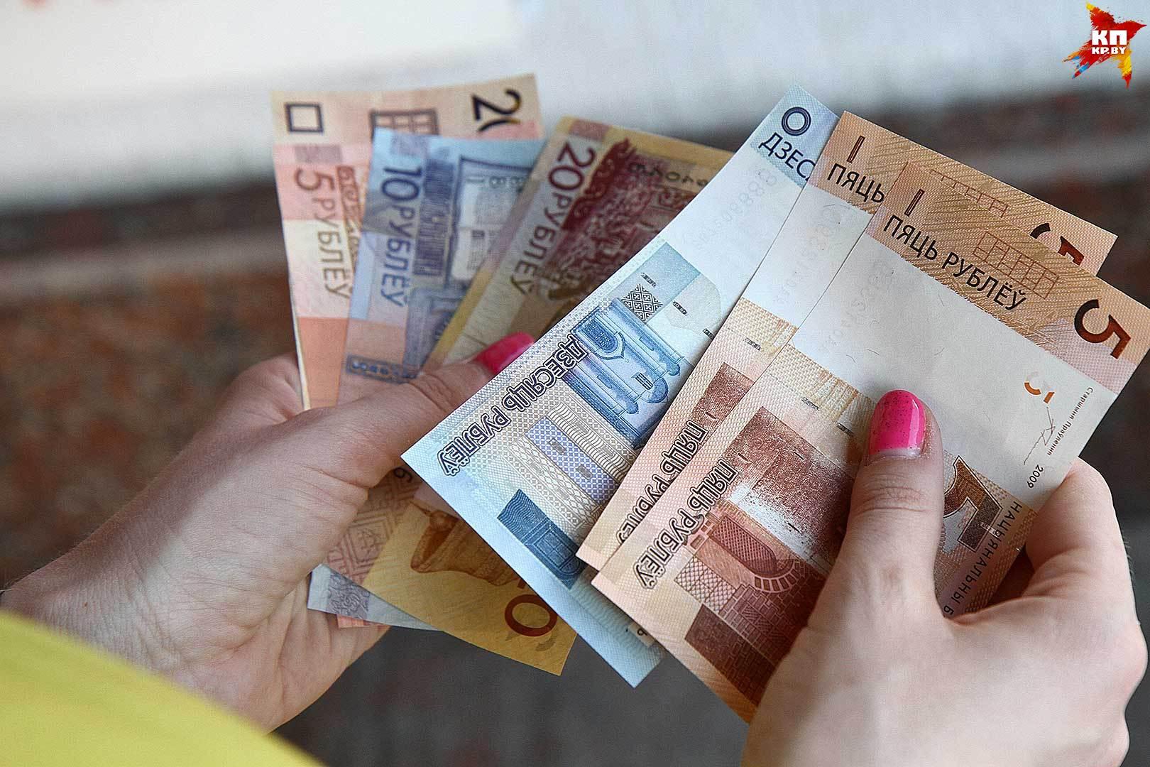 Большинство белорусов не доверяют банкам и хранят сбережения вне финансовых учреждений.