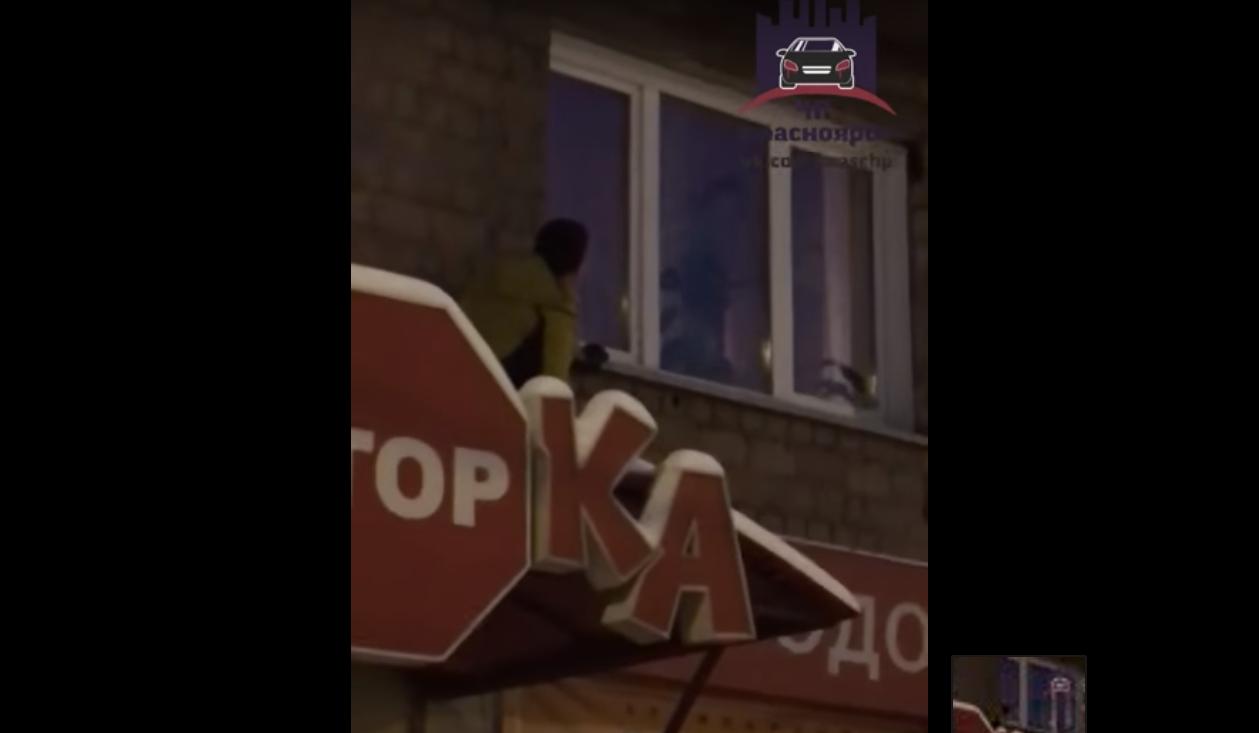 В Красноярске прохожие спасли стоящего на подоконнике 2 этажа мальчишку. Фото: стоп-кадр ЧП - Красноярск.