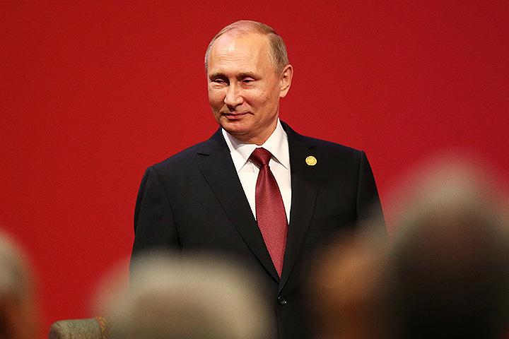 Владимир Путин на саммите АТЭС.