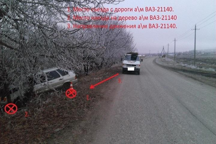 ВПредгорном районе упавший груз стал предпосылкой ДТП
