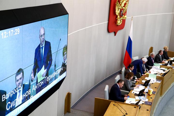 В Госдуме обсуждали как и на что будет жить страна в ближайшие три года. Фото: Станислав Красильников/ТАСС