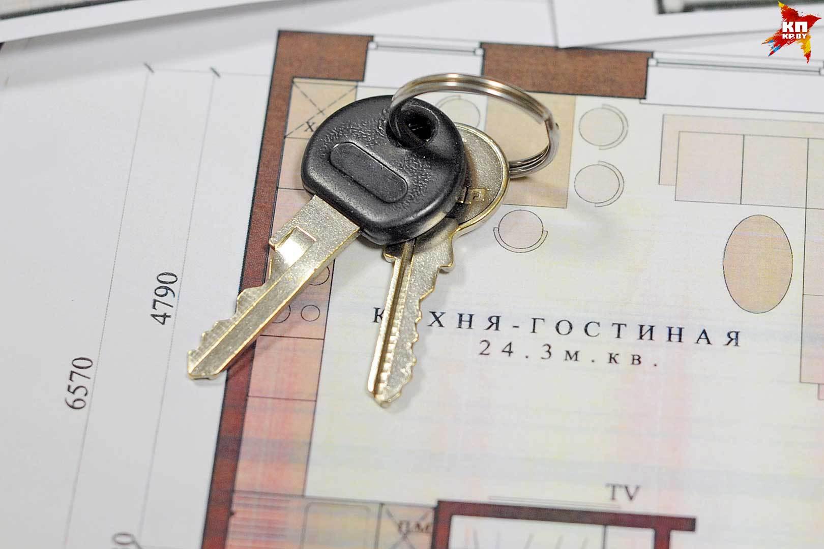 В Беларуси есть те, у кого не по одной и даже не по две квартиры в собственности.