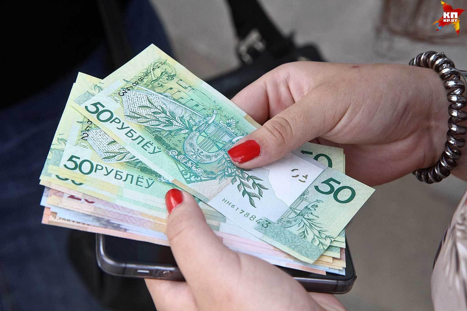 Белорусы, у которых все-таки есть счет в банке, пополняют его крайне редко.