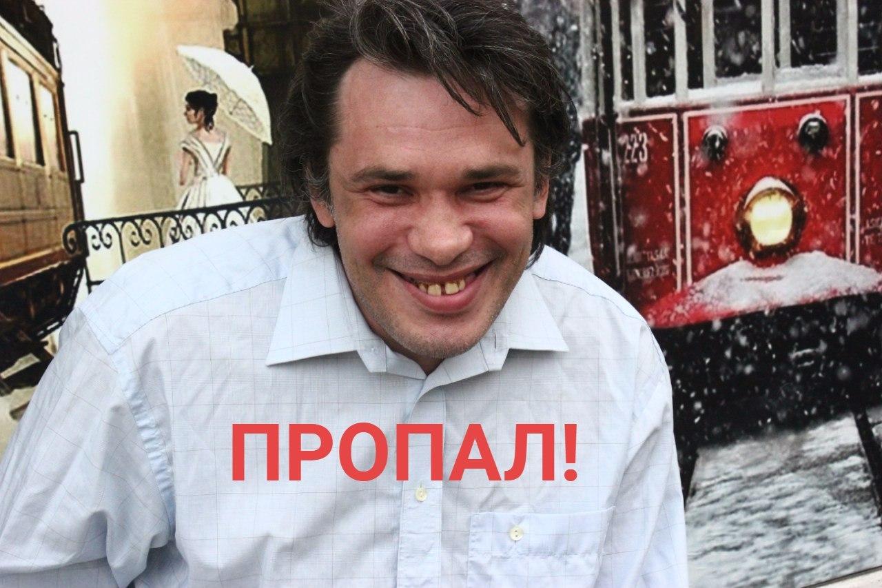 Сергея ищут уже третью неделю