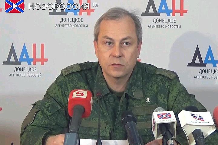 Эдуард Басурин на пресс-конференции в Донецке.