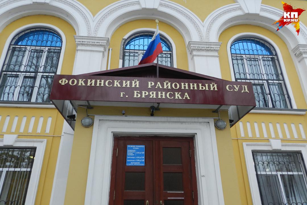 Оправдавший Олесю Сивакову председатель Фокинского регионального суда сложил полномочия