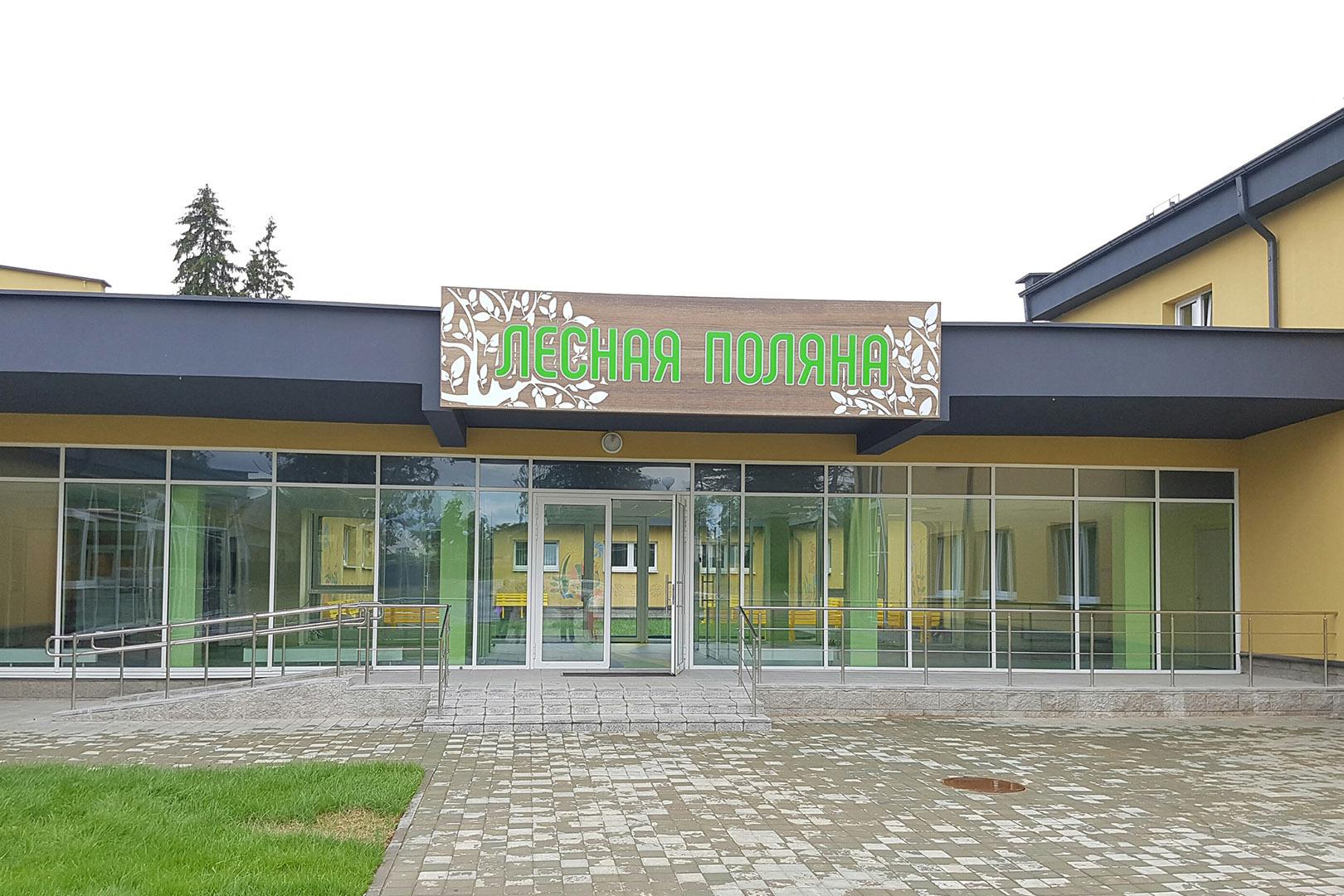 В рамках МакХэппи Дня в акции сможет принять участие любой посетитель, купив открытку, нарисованную детьми из Белорусского детского хосписа.