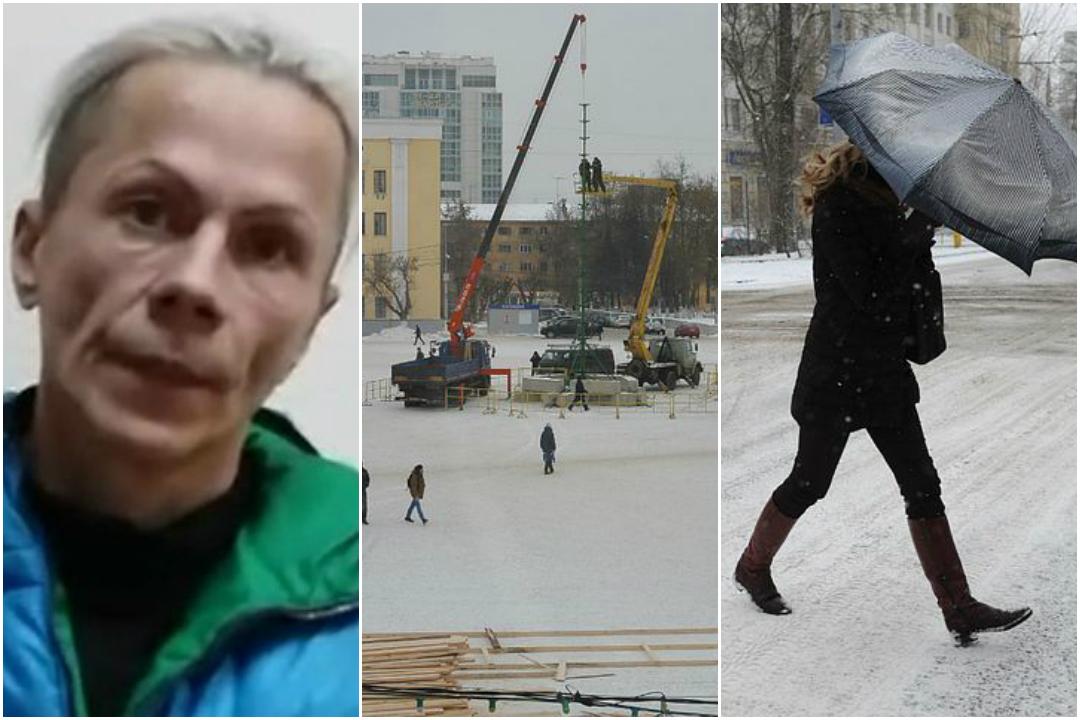 "Фото: kirov.sledcom.ru, Валерий СМИРНОВ, архив ""КП""."