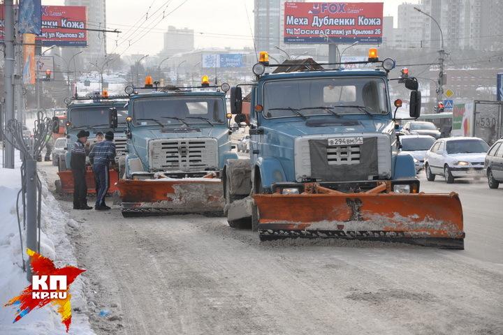 В последние выходные ноября большинство центральных улиц Новосибирска расчистят от снега.