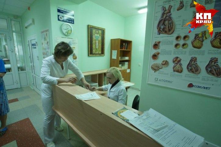 ВЕкатеринбурге корью заболели уже 50 человек