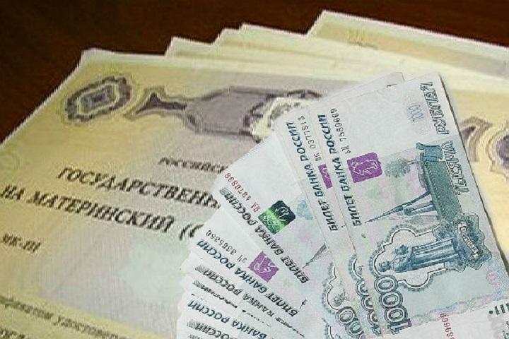 ВТомской области выдано 58 тыс. сертификатов наматеринский капитал