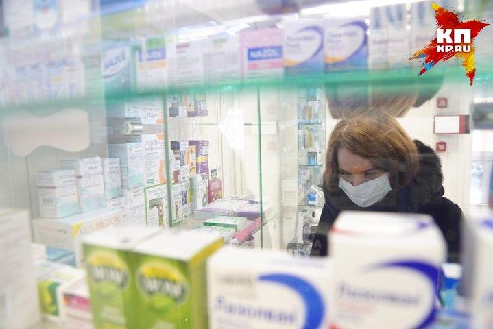 В уральской столице введены ограничительные мероприятия в связи с заболеваемостью корью.