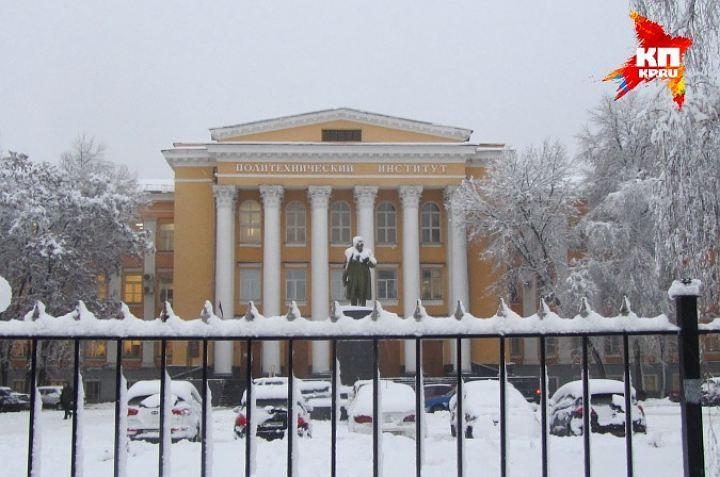 МинобрнаукиРФ: Виновные взадержке стипендий вворонежском опорном институте будут наказаны