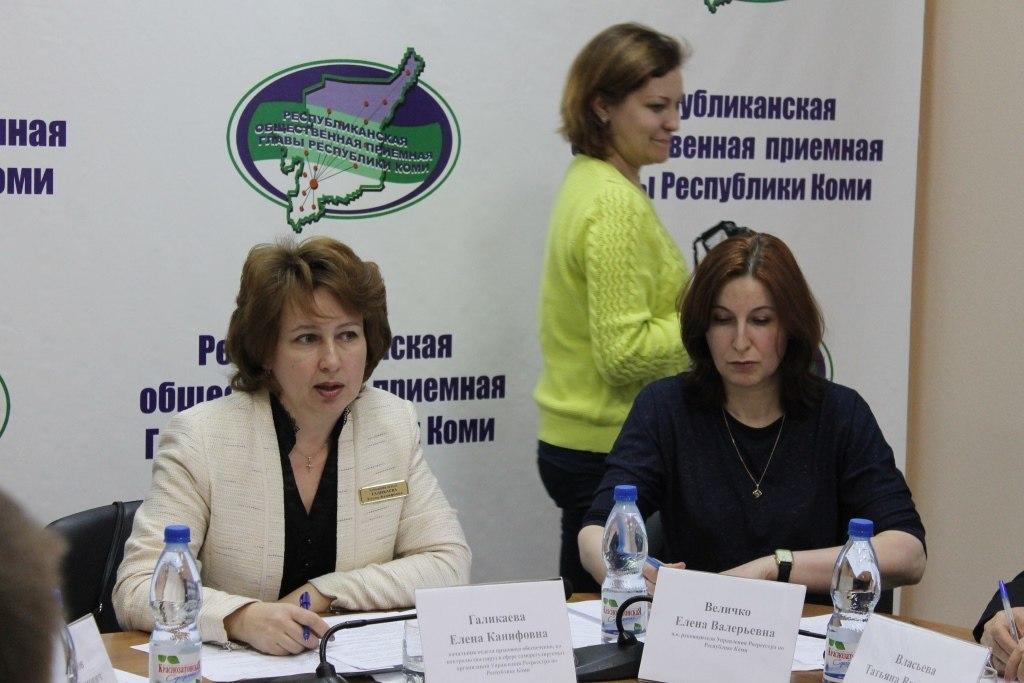 В общественной приемной Главы Республики Коми состоялся семинар-совещание на тему «Решение проблем, возникающих в ходе реализации законодательства о банкротстве граждан»