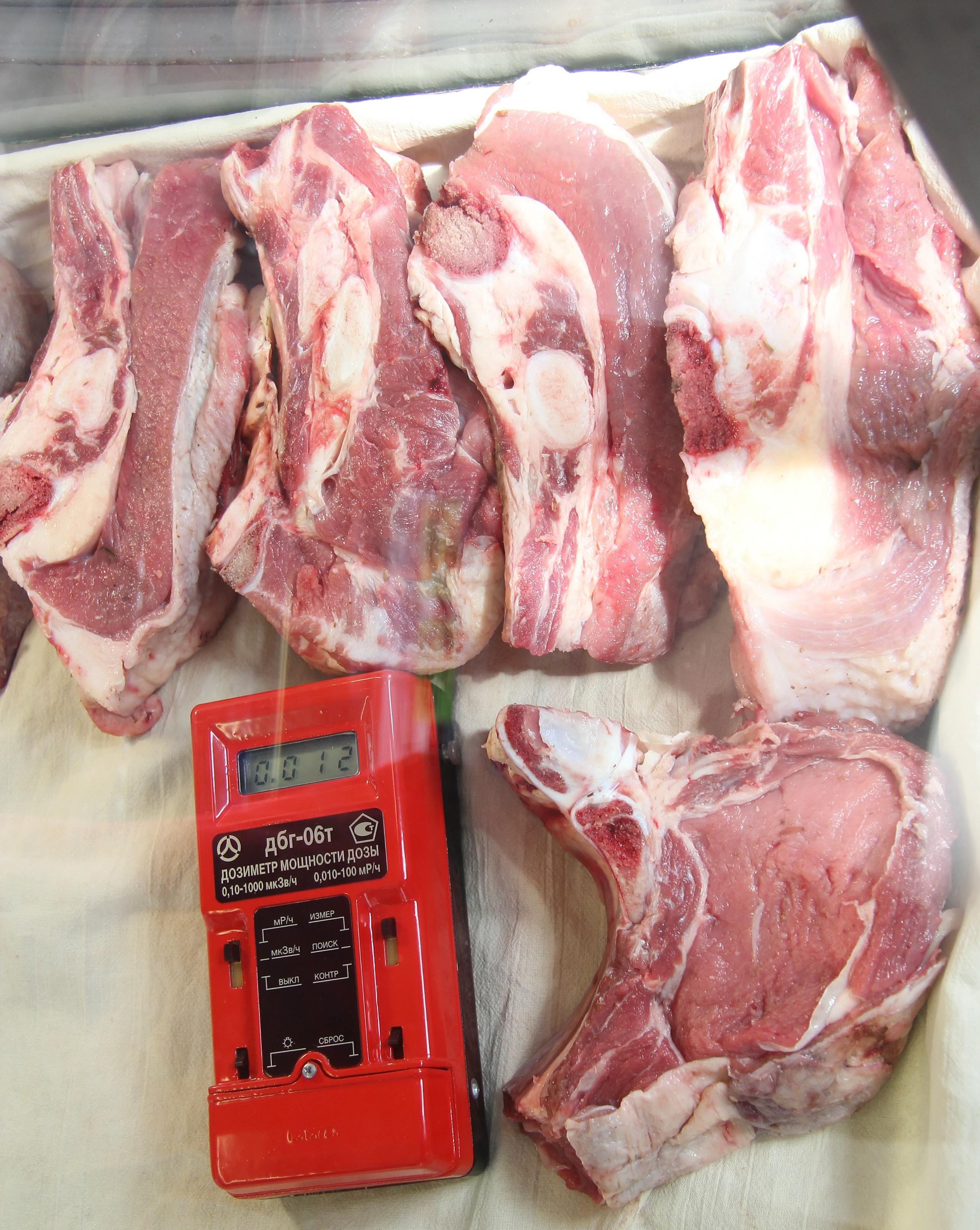 ФК «Ростов» купит 8,5 тонны мяса за2,6 млн руб.