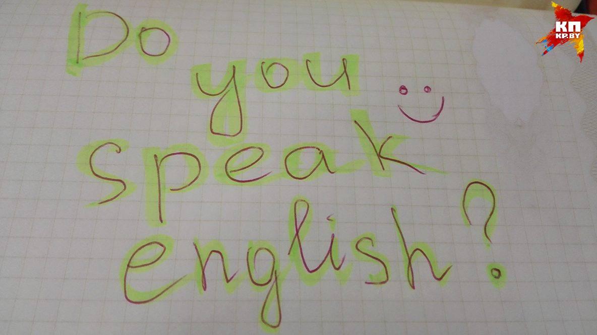 Латушко: лучше, чтобы чиновники обладали зарубежными языками