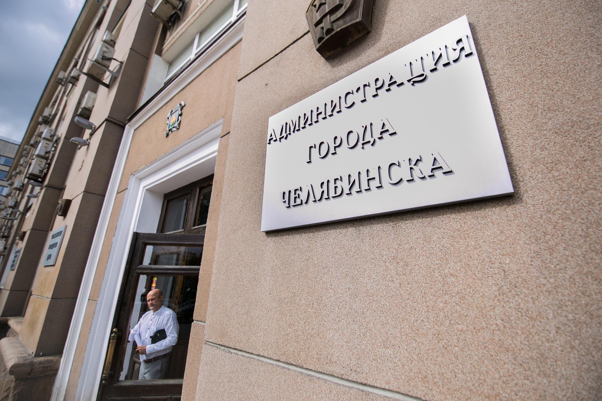 Граждане Челябинска смогут попасть наприем клюбому чиновнику мэрии без записи