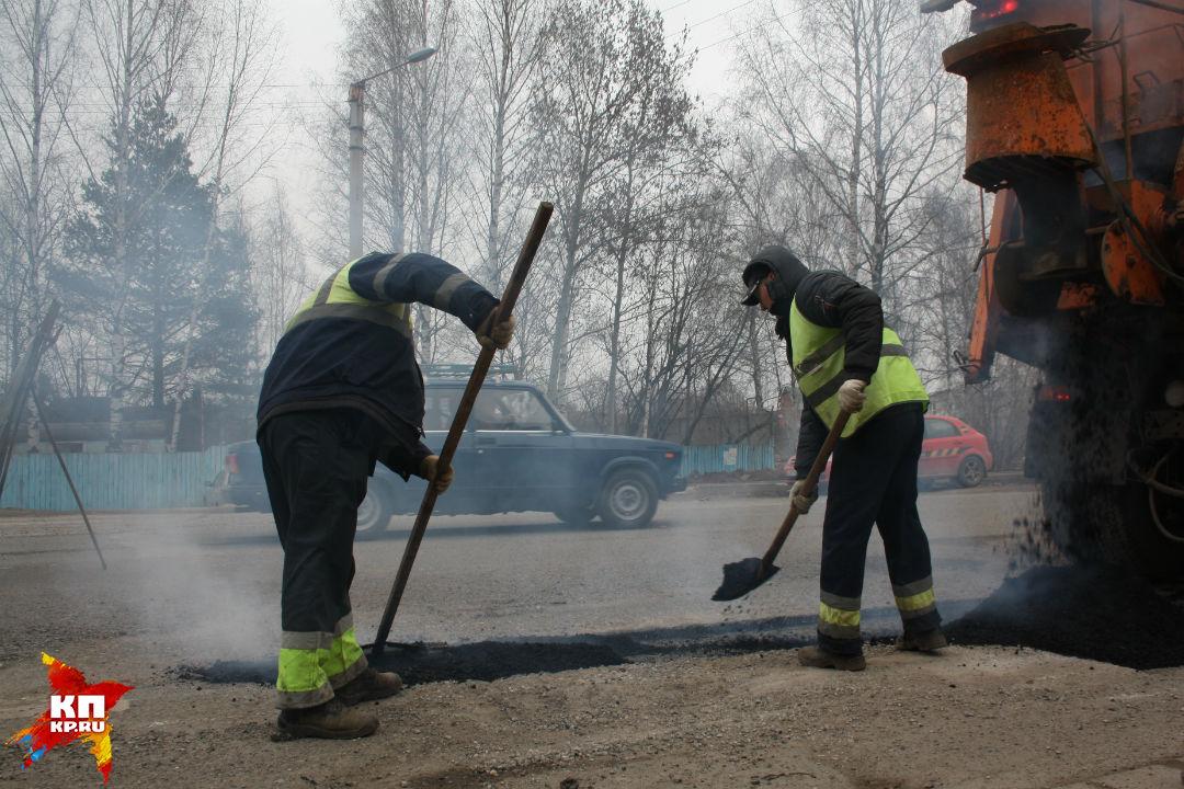 Кировская область получит федеральные деньги наремонт дорог