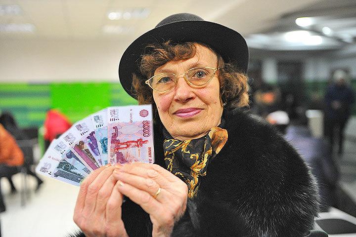Когда игде астраханские пожилые люди получат 5 тыс. руб.