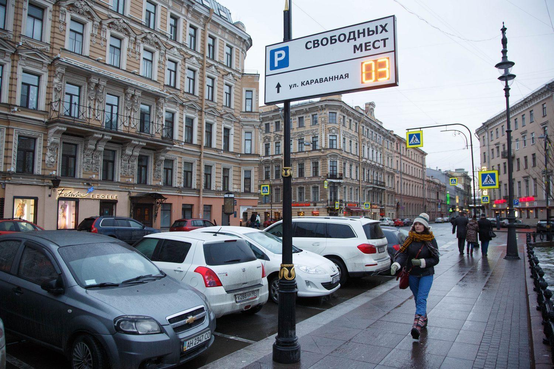 Задолжавшие запарковку вПетербурге из иных городов избегут штрафов