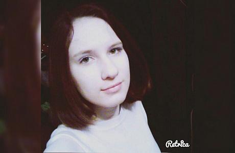 НаЮжном Урале ищут пропавшую 15-летнюю девочку