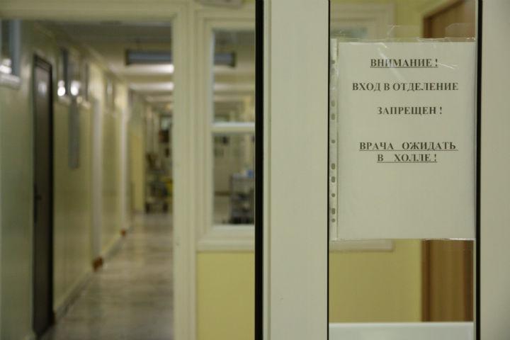 Только лабораторное исследование сумеет подтвердить смерть хабаровской школьницы отгриппа